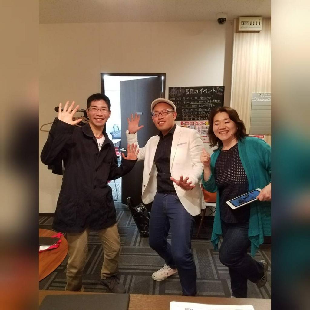 f:id:hasegawa1980:20170525005447j:plain