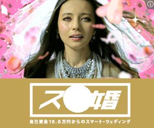 f:id:hasegawa1980:20170526214615p:plain