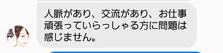 f:id:hasegawa1980:20170527203628p:plain