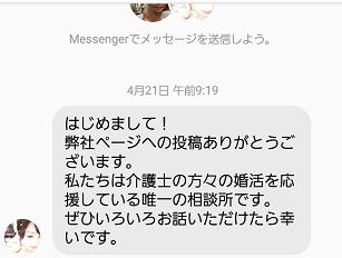 f:id:hasegawa1980:20170527214311p:plain