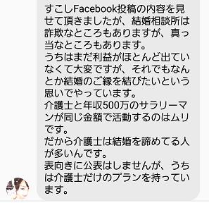 f:id:hasegawa1980:20170527214321p:plain