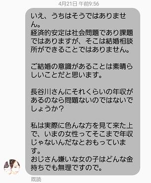 f:id:hasegawa1980:20170527214333p:plain