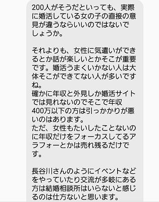 f:id:hasegawa1980:20170527214354p:plain