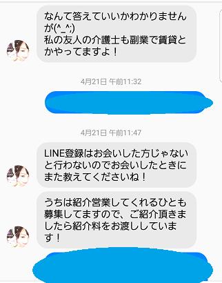 f:id:hasegawa1980:20170527214422p:plain