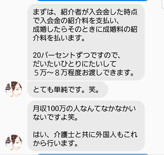 f:id:hasegawa1980:20170527214432p:plain