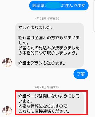 f:id:hasegawa1980:20170527214444p:plain