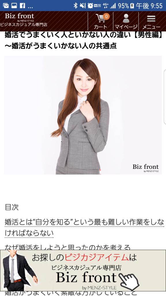 f:id:hasegawa1980:20170527215644p:plain