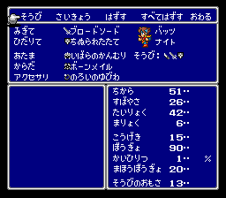f:id:hasegawa1980:20170529204232p:plain