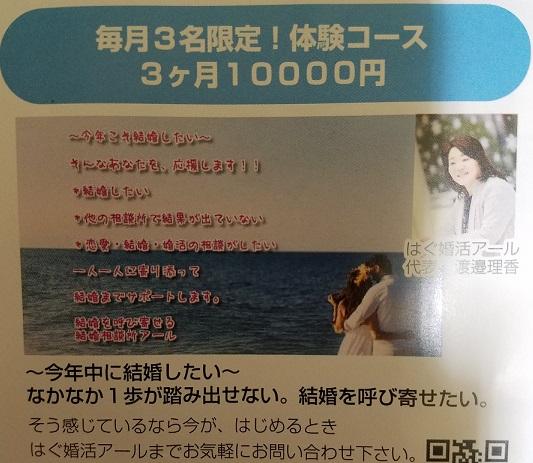f:id:hasegawa1980:20170607200623j:plain