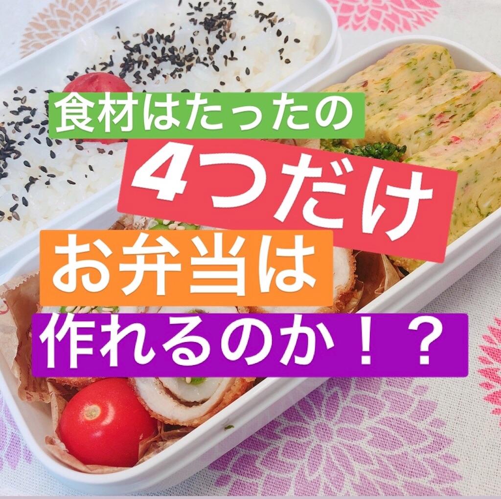 f:id:hasegawa36:20181026073036j:image