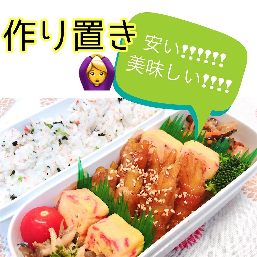 f:id:hasegawa36:20181027175431j:image