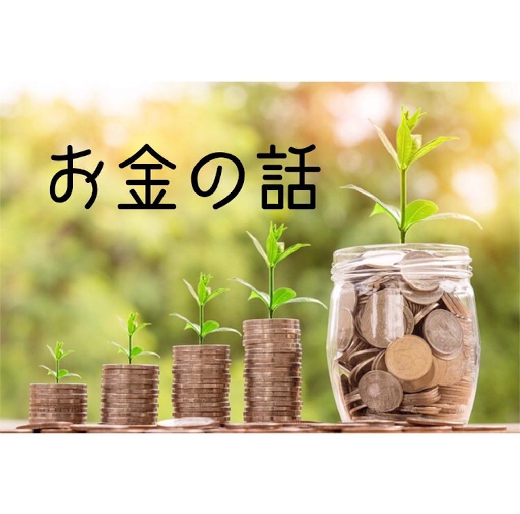 f:id:hasegawa36:20181030030239j:image