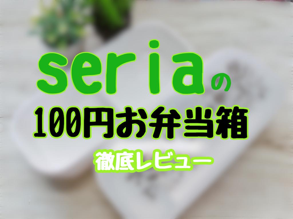 f:id:hasegawa36:20181102104925p:image
