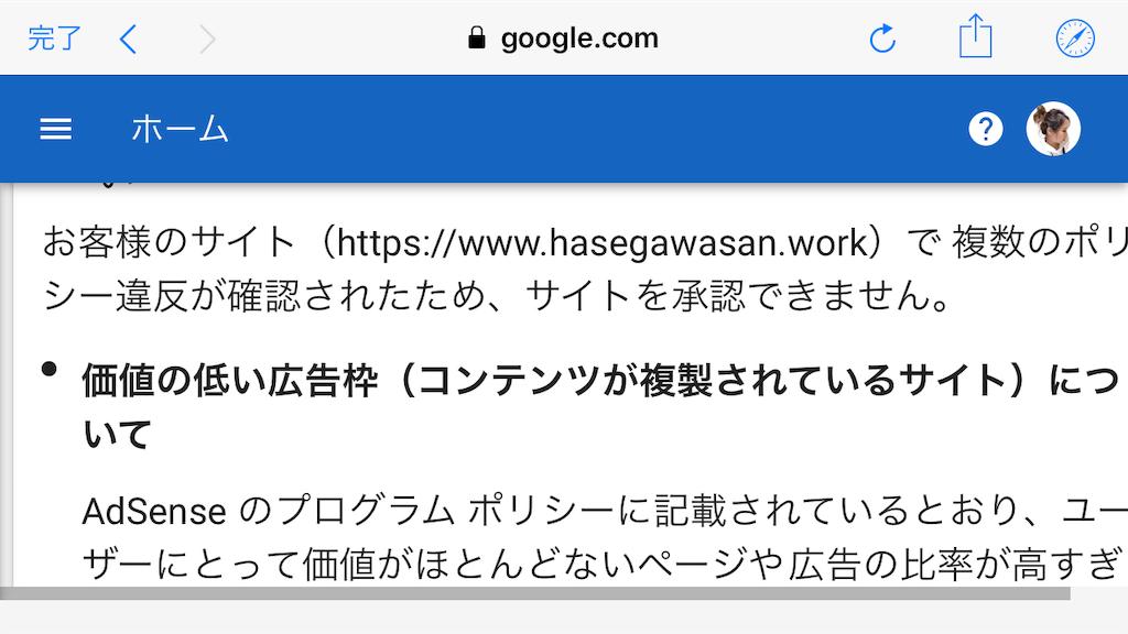 f:id:hasegawa36:20181105074022p:image