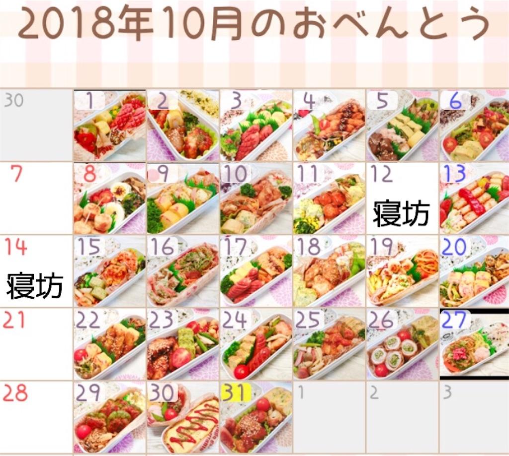 f:id:hasegawa36:20181105133352j:image
