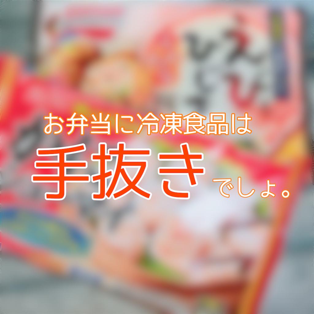 f:id:hasegawa36:20181105134440p:image