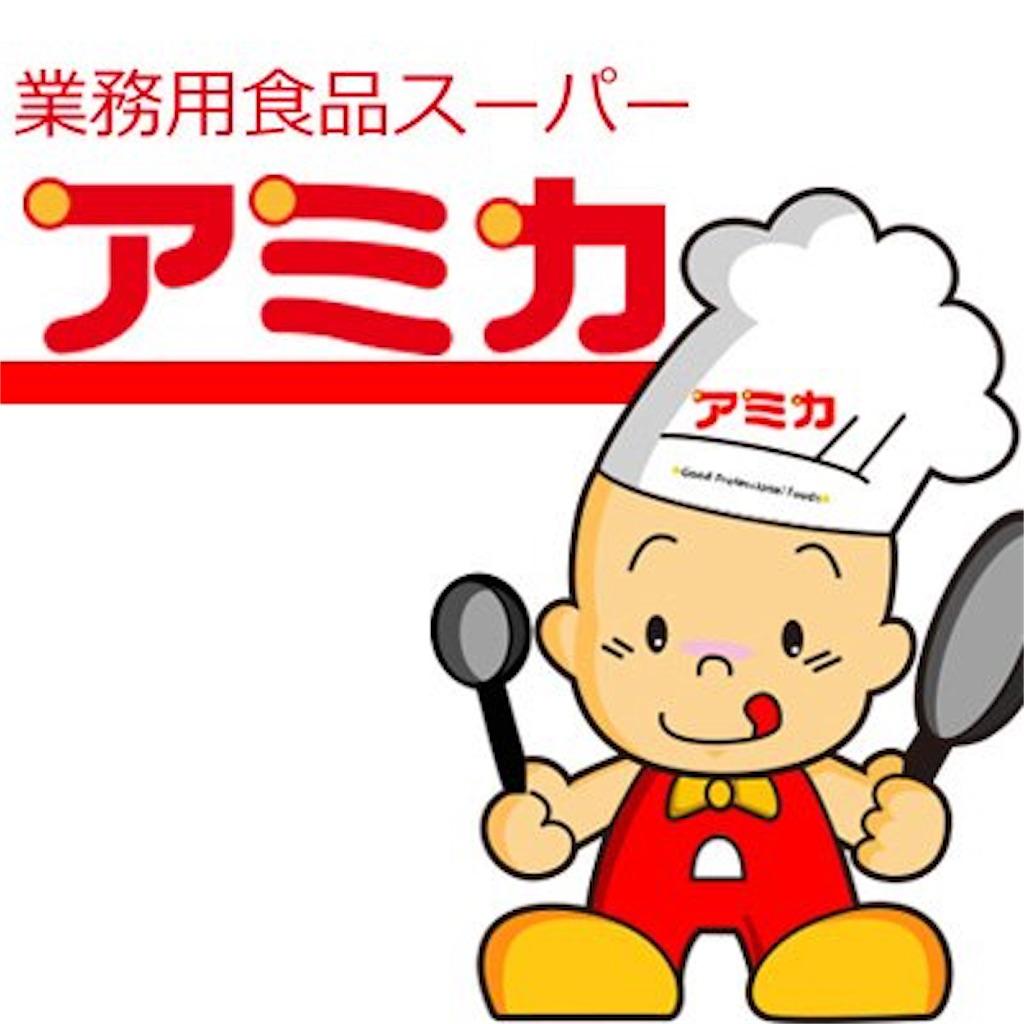 f:id:hasegawa36:20181106091124j:image