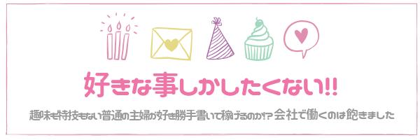 f:id:hasegawa36:20181108104106p:plain