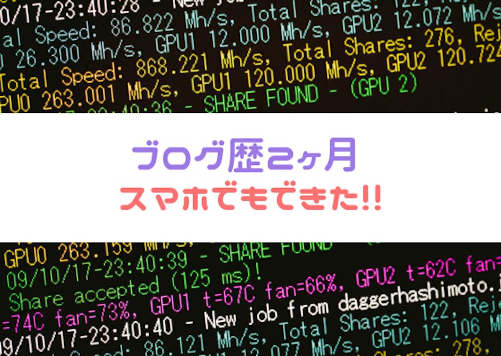 f:id:hasegawa36:20181109091808p:image