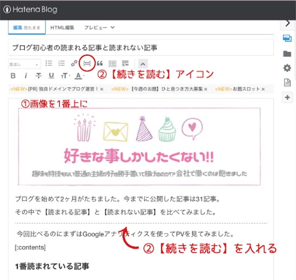f:id:hasegawa36:20181109094339j:image