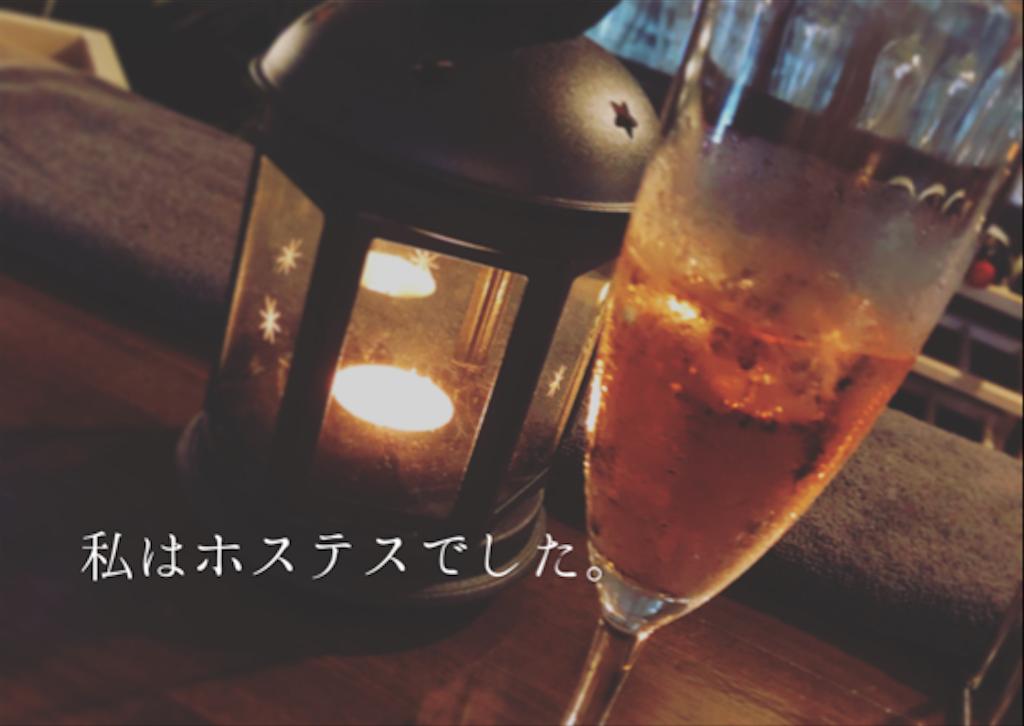 f:id:hasegawa36:20181110143053p:plain