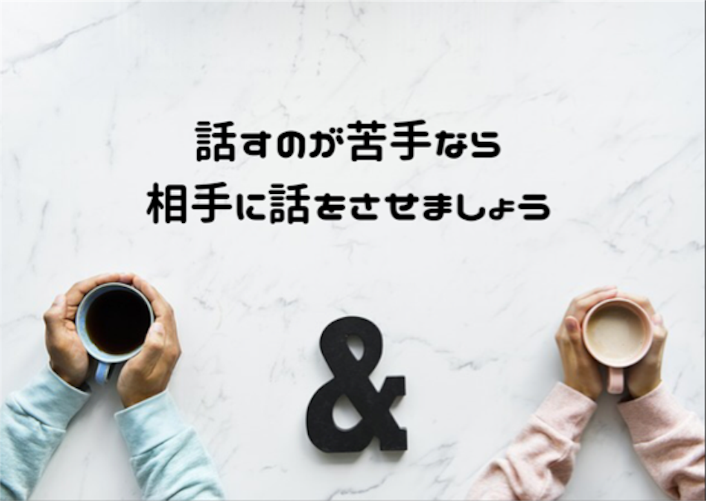 f:id:hasegawa36:20181111105323p:image