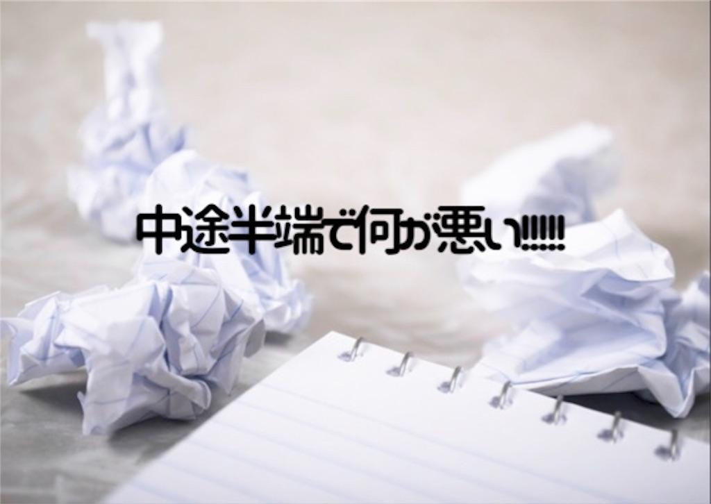 f:id:hasegawa36:20181112094435j:image