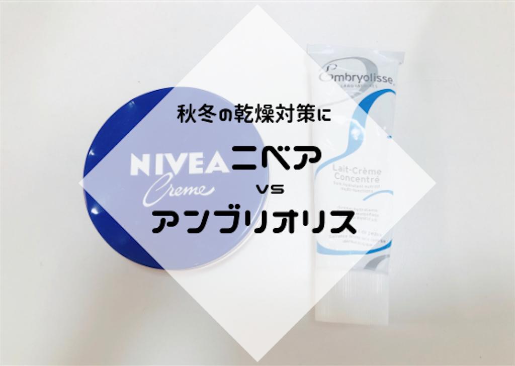 f:id:hasegawa36:20181115154108p:plain