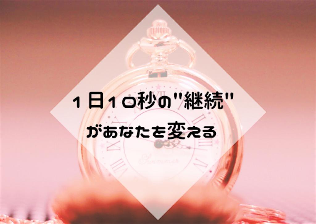 f:id:hasegawa36:20181118141237p:image
