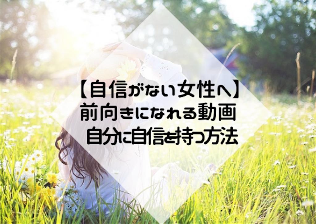 f:id:hasegawa36:20181120203123p:image