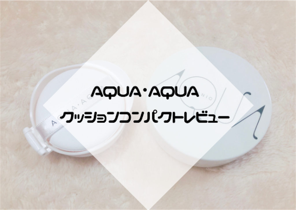f:id:hasegawa36:20181203111535p:image