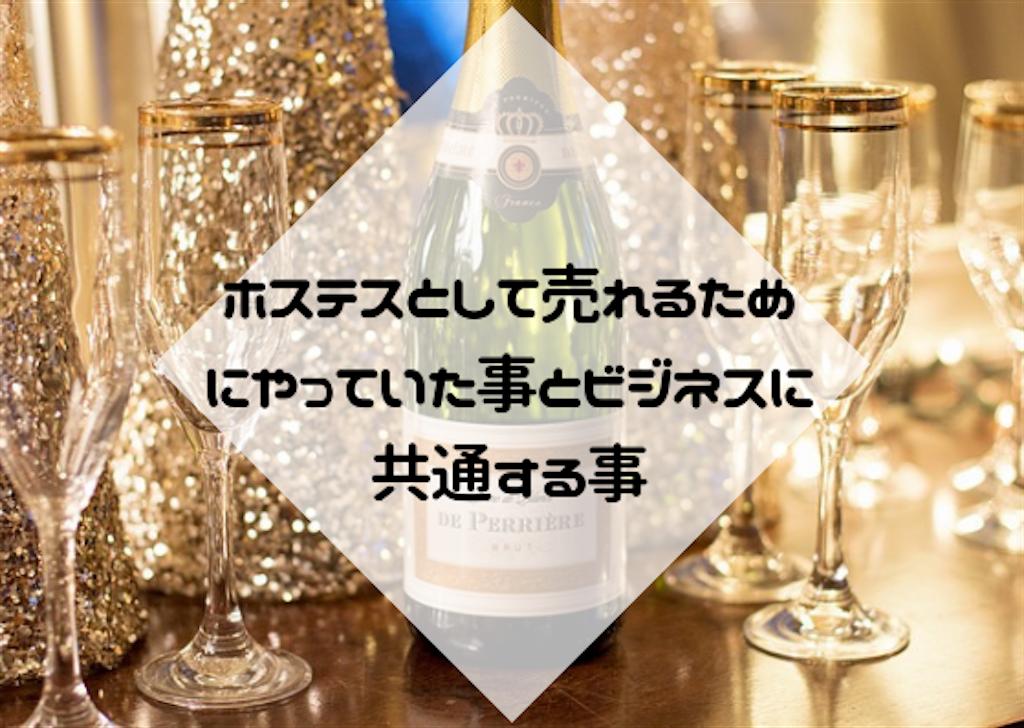 f:id:hasegawa36:20181205064307p:plain