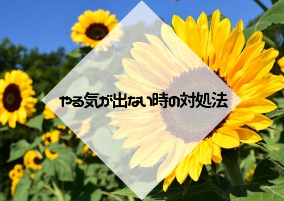 f:id:hasegawa36:20181207055400p:plain