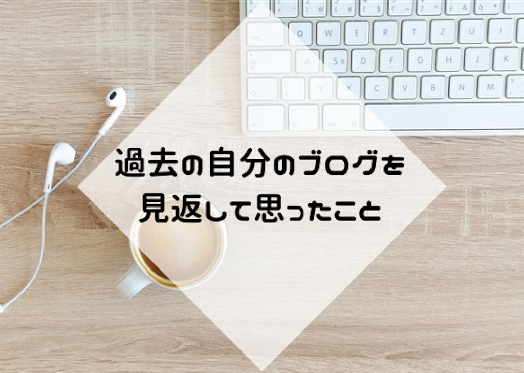 f:id:hasegawa36:20181222220704p:image