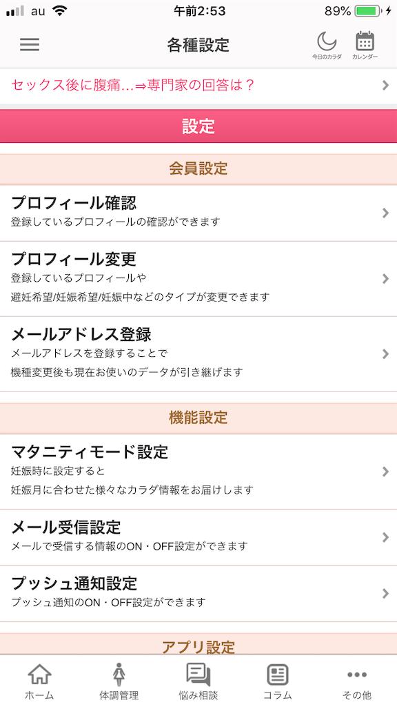 f:id:hasegawa36:20190121025503p:image