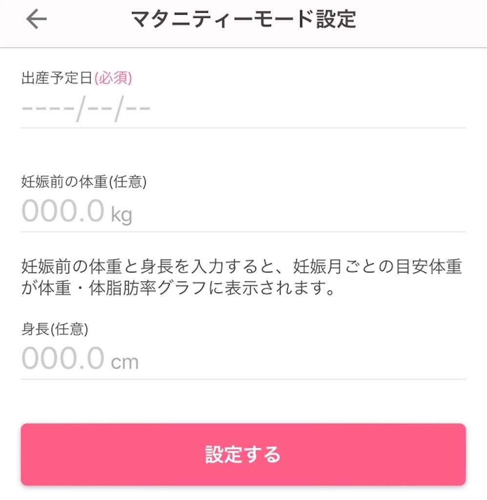 f:id:hasegawa36:20190121033629j:image