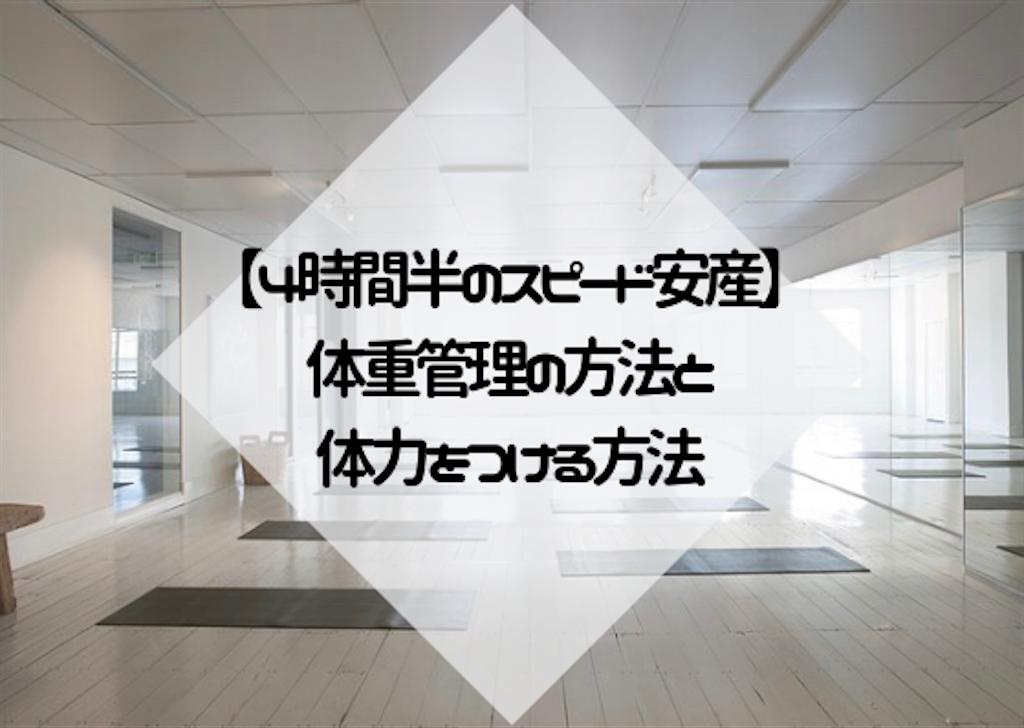 f:id:hasegawa36:20190121163131p:image