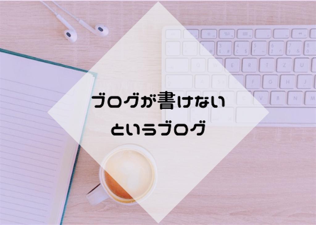 f:id:hasegawa36:20190207114304p:image