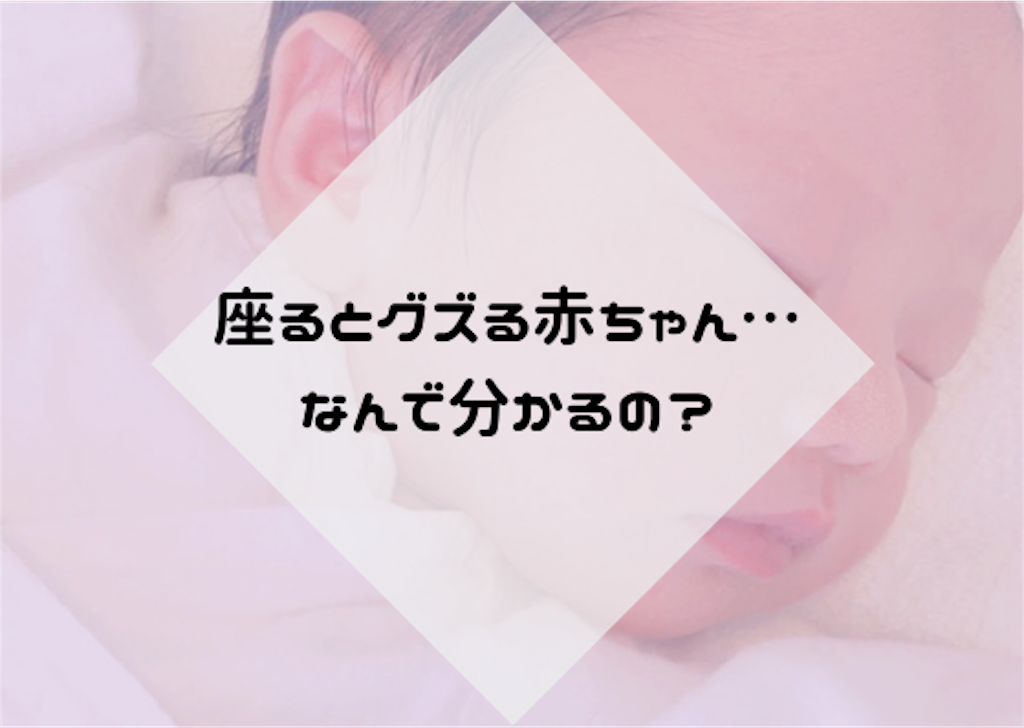 f:id:hasegawa36:20190212120349p:image