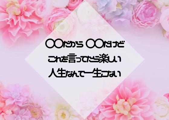 f:id:hasegawa36:20190222171623p:plain