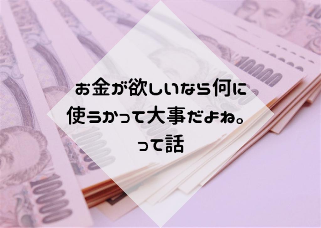 f:id:hasegawa36:20190223173416p:image