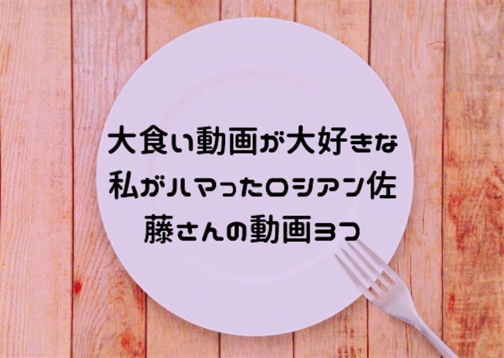 f:id:hasegawa36:20190224165029p:image