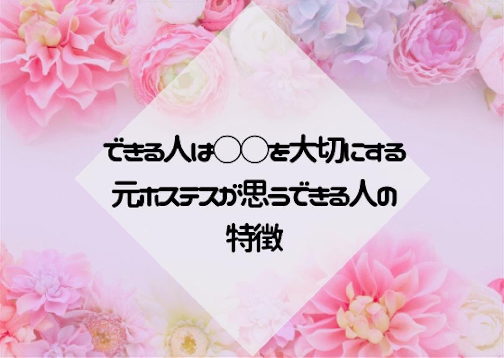 f:id:hasegawa36:20190226163811p:image