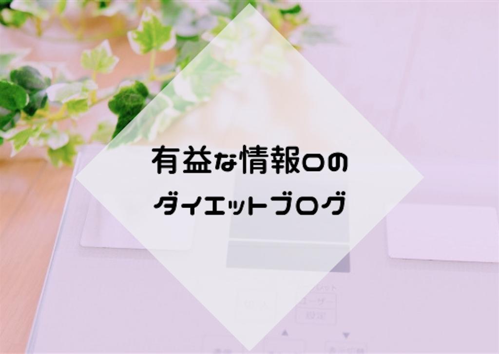 f:id:hasegawa36:20190303132002p:image