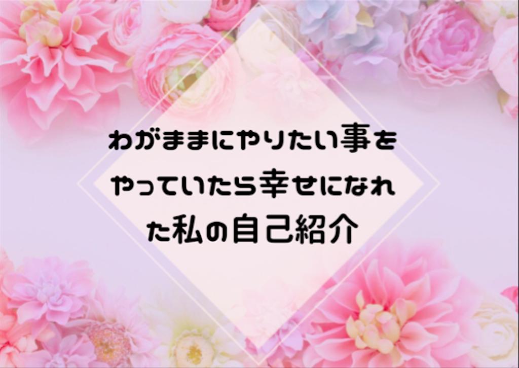 f:id:hasegawa36:20190304172804p:image