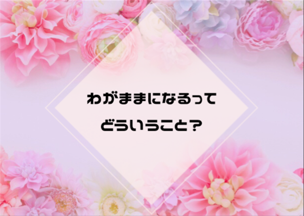 f:id:hasegawa36:20190306071415p:image