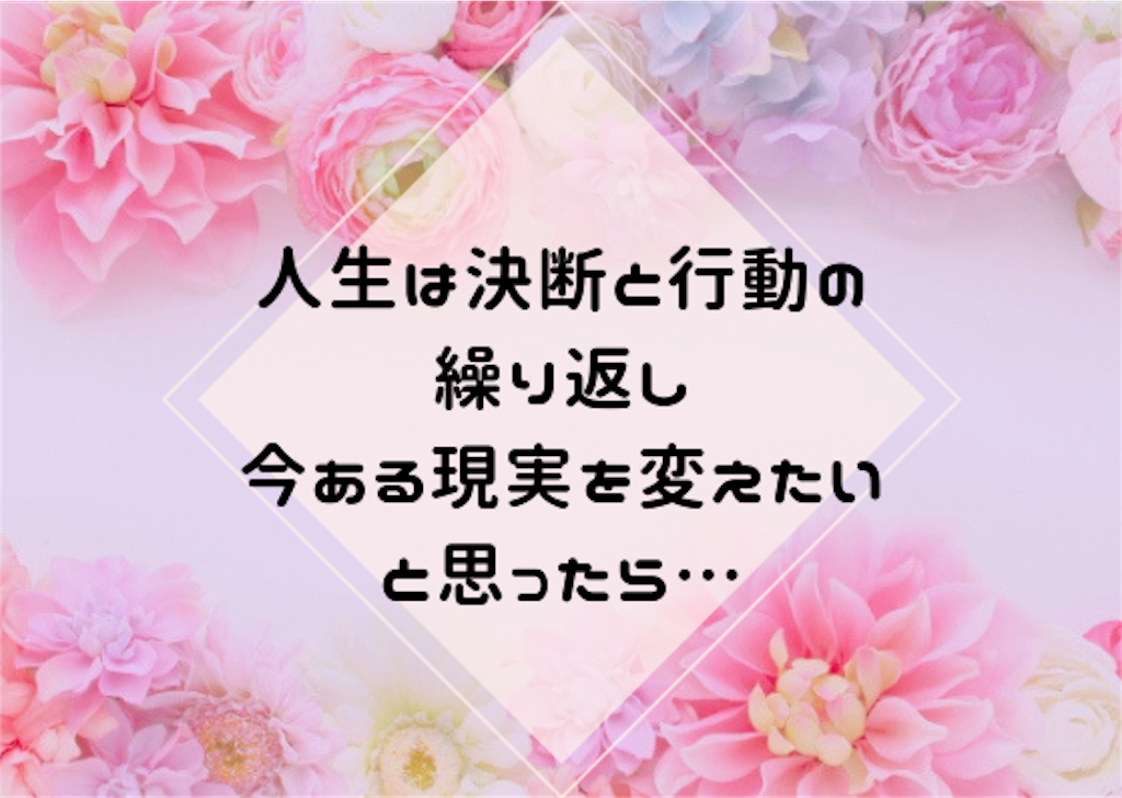 f:id:hasegawa36:20190315115401p:image