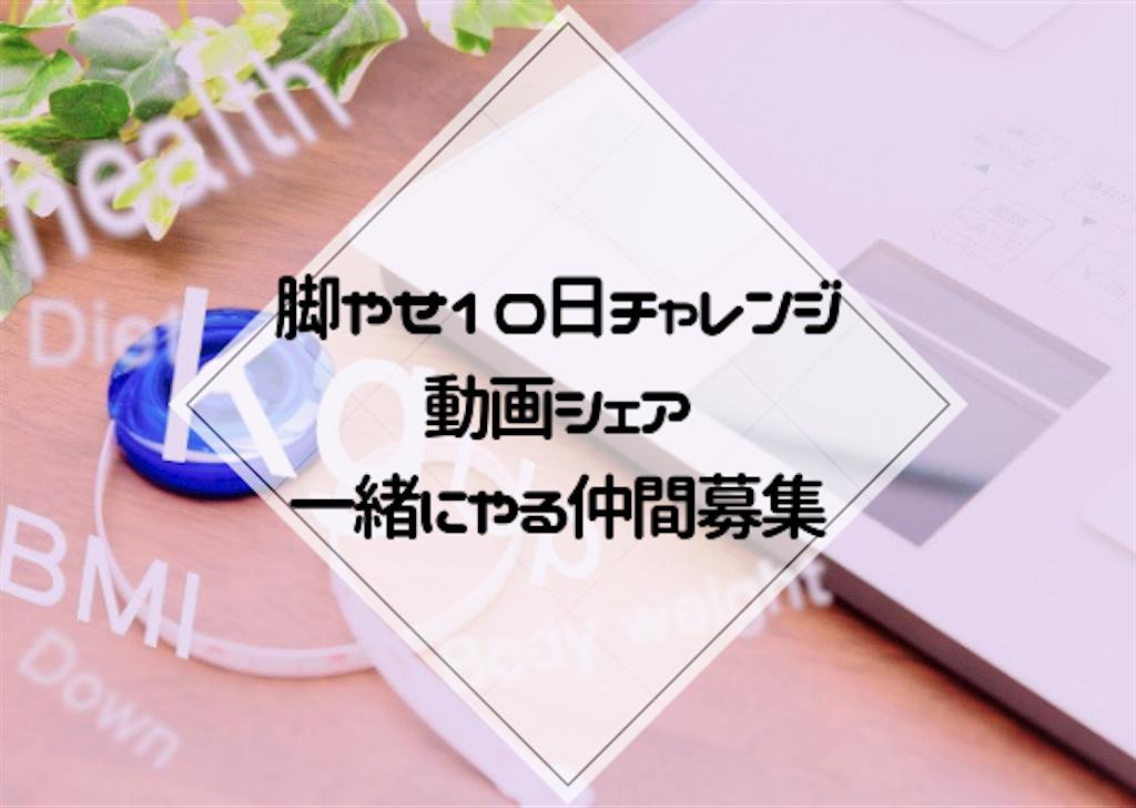 f:id:hasegawa36:20190316161011p:image