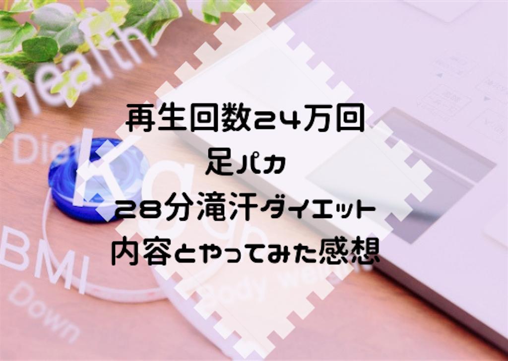 f:id:hasegawa36:20190316200752p:image