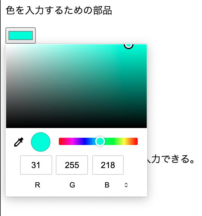 f:id:hasegawa_note:20210527174409p:plain